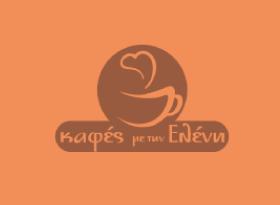 Η Νέλλη Θεοδοσίου στην εκπομπή καφές με την Ελένη 1-11-2011